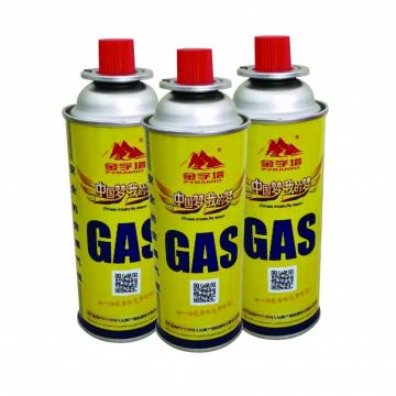 190g 220g 250g stainless steel material 220gr butane gas canister cylinder
